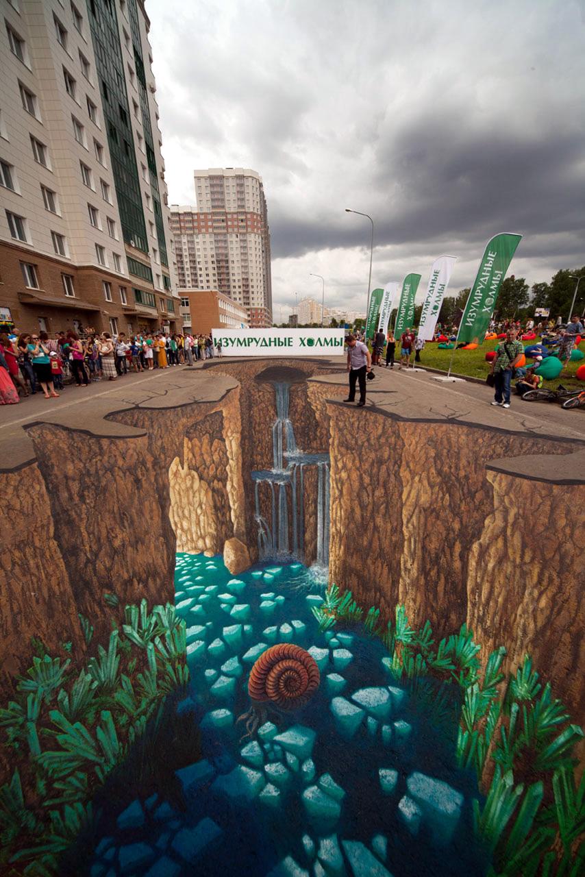 Edgar Mueller Pinturas 3d En La Calle Arte Urbano