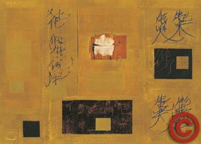 lamina cuadro abstracto: